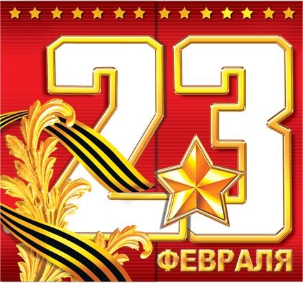 Симферополь опт, открытки на 23 февраля маленькие