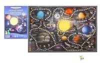 Игра Настольная Ходилка Солнечная система