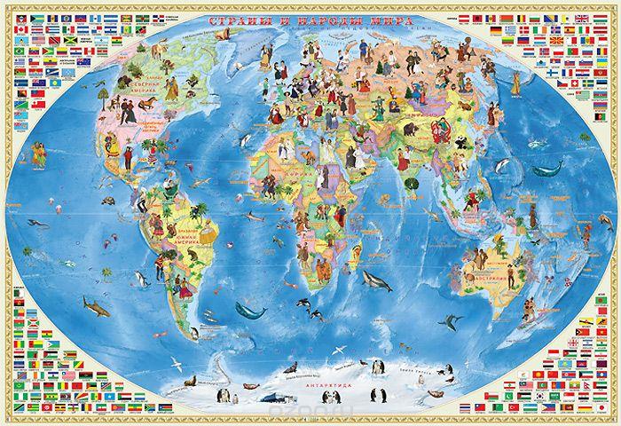 Карта: Страны и народы мира 101х69 ламинированная