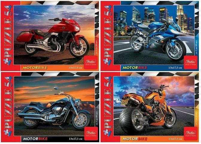 Пазл 54 MotorBike 4 дизайна