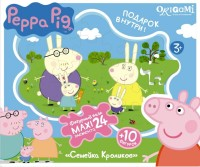 Пазл 24 Origami Maxi 01538 Peppa Pig Семейка кроликов с магнитами фигурные