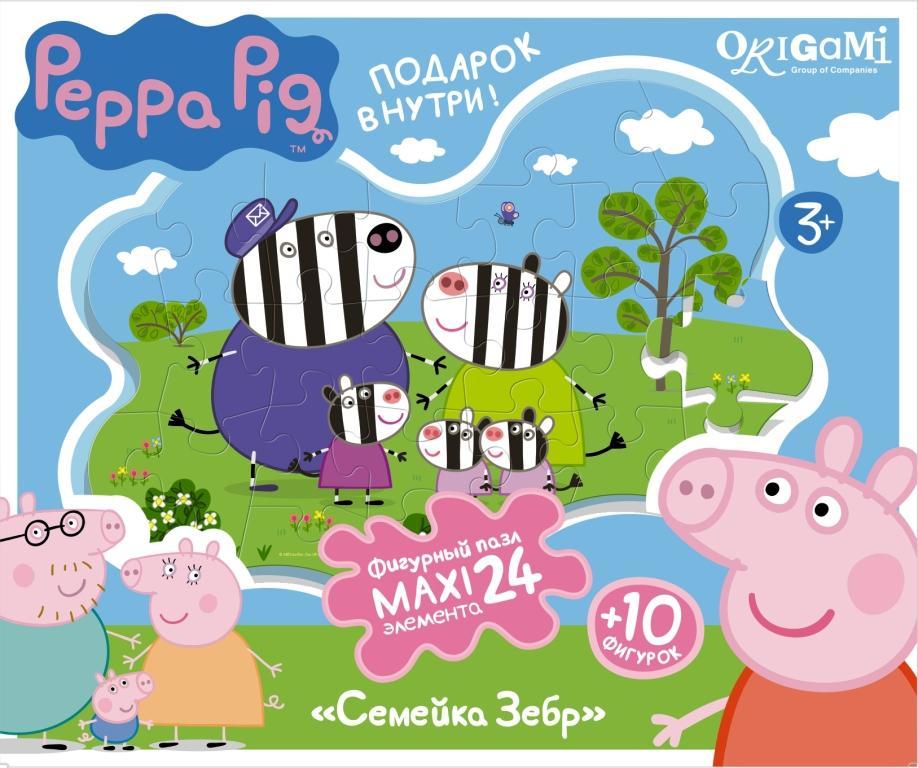 Пазл 24 Origami Maxi 01539 Peppa Pig Семейка зебр с магнитами фигурные