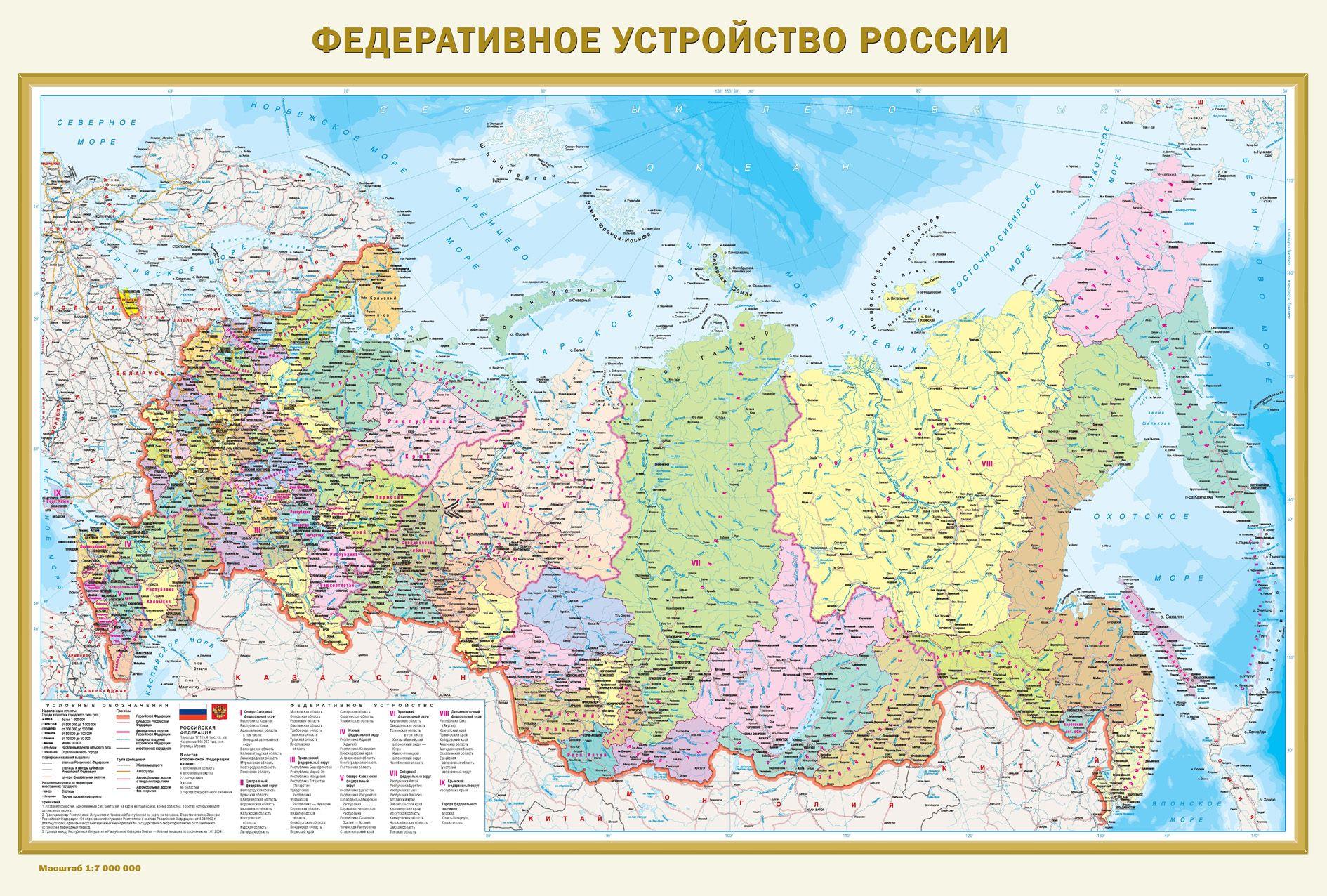 мокки области в россии карта лестницы была