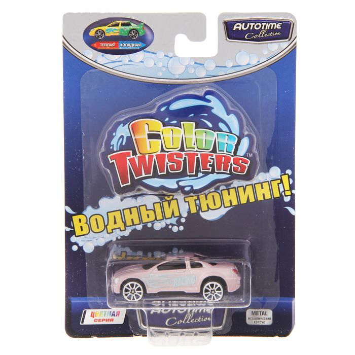 Машина Color Twisters Water Chameleon Coupe