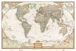 Карта: Карта мира 1 : 38 931 000