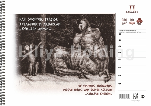 Альбом д/офортов,гравюр... А4 20л спир Кентавр Хирон 100% хлопок