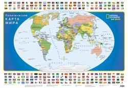 Карта Мир для детей: настенная карта