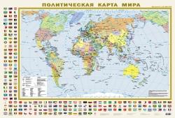 Карта Политическая карта мира с флагами А0