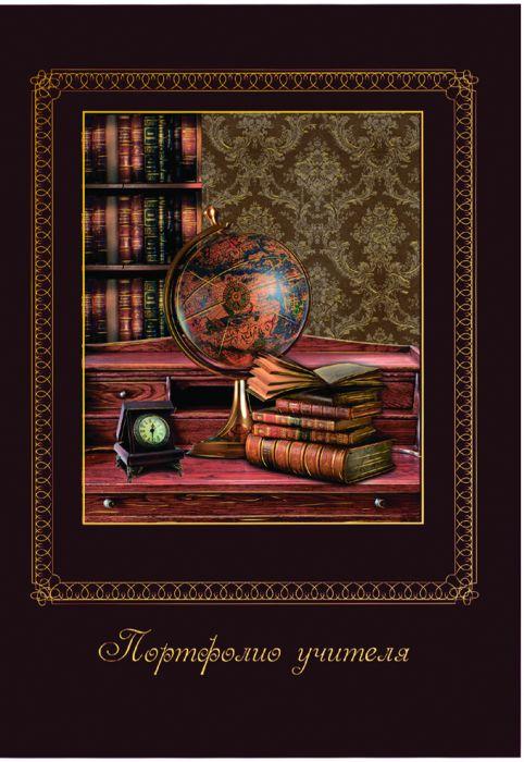 Папка-портфолио учителя Глобус, настольные часы и книги