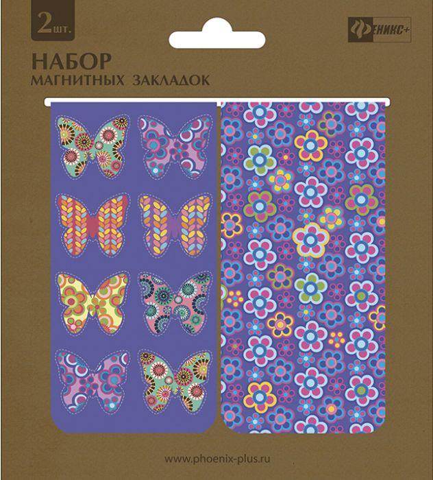 Закладка-магнит Бабочки и Цветы (2 закладки)