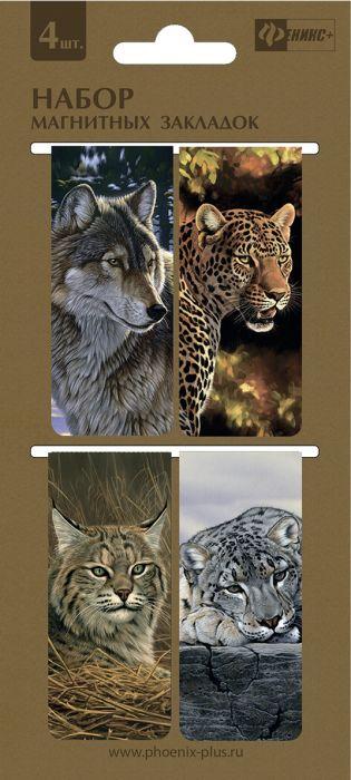 Закладка-магнит Животные (4 закладки)