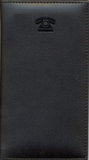 Телефонная книжка 9,5*17,5 Виннер черная