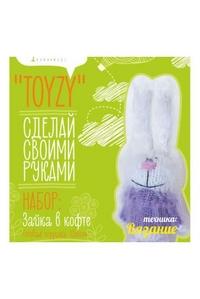 Набор для вязания Toyzy Зайка в кофте