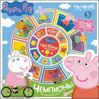 Игра Настольная Peppa Pig Карусель-лото Чемпионы + пазл