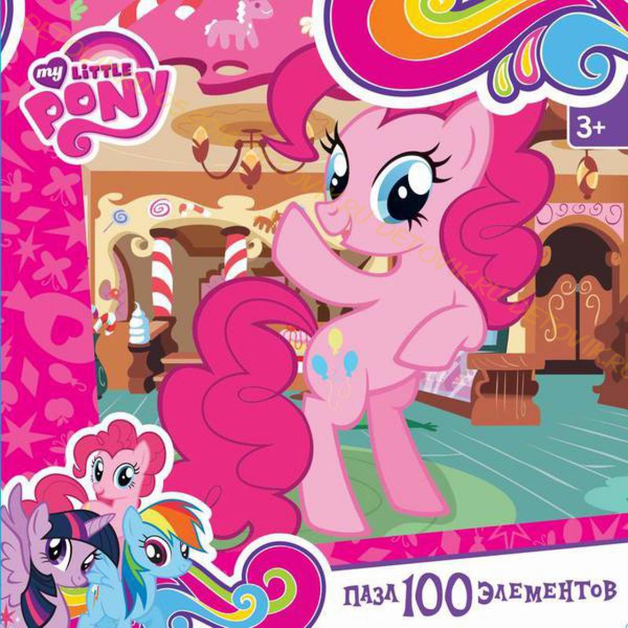 Пазл 100 Оrigami 02099 My Little Pony. Пинки Пай