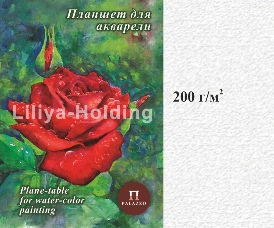 Планшет д/акварели А5 20л Алая роза 200г скорлупа