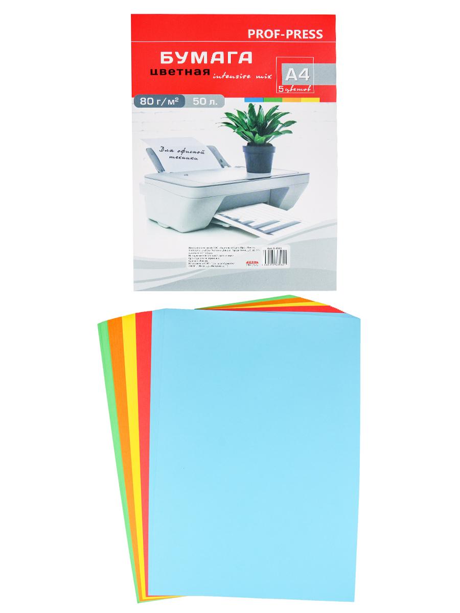 Бумага А4 цветная 50л mix 5цв 80г/м2