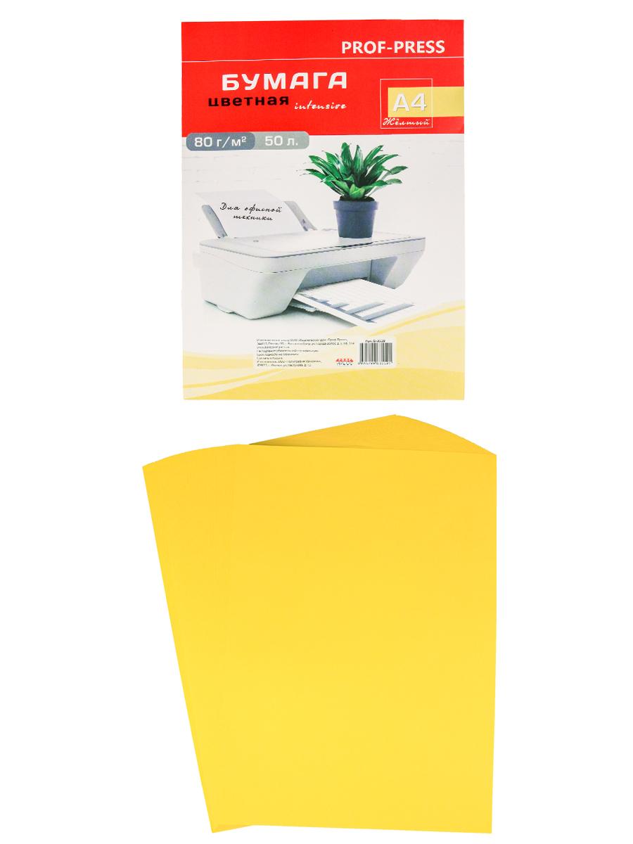 Бумага А4 50л Prof-Press желтый 80г/м2