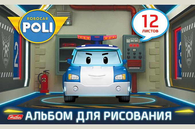 Альбом д/рис А5 12л Машинки- Роботы Robocar POLI