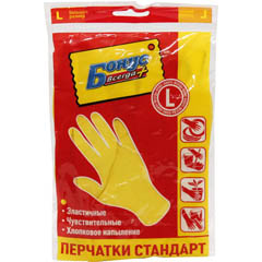 Перчатки нитриловые размер М
