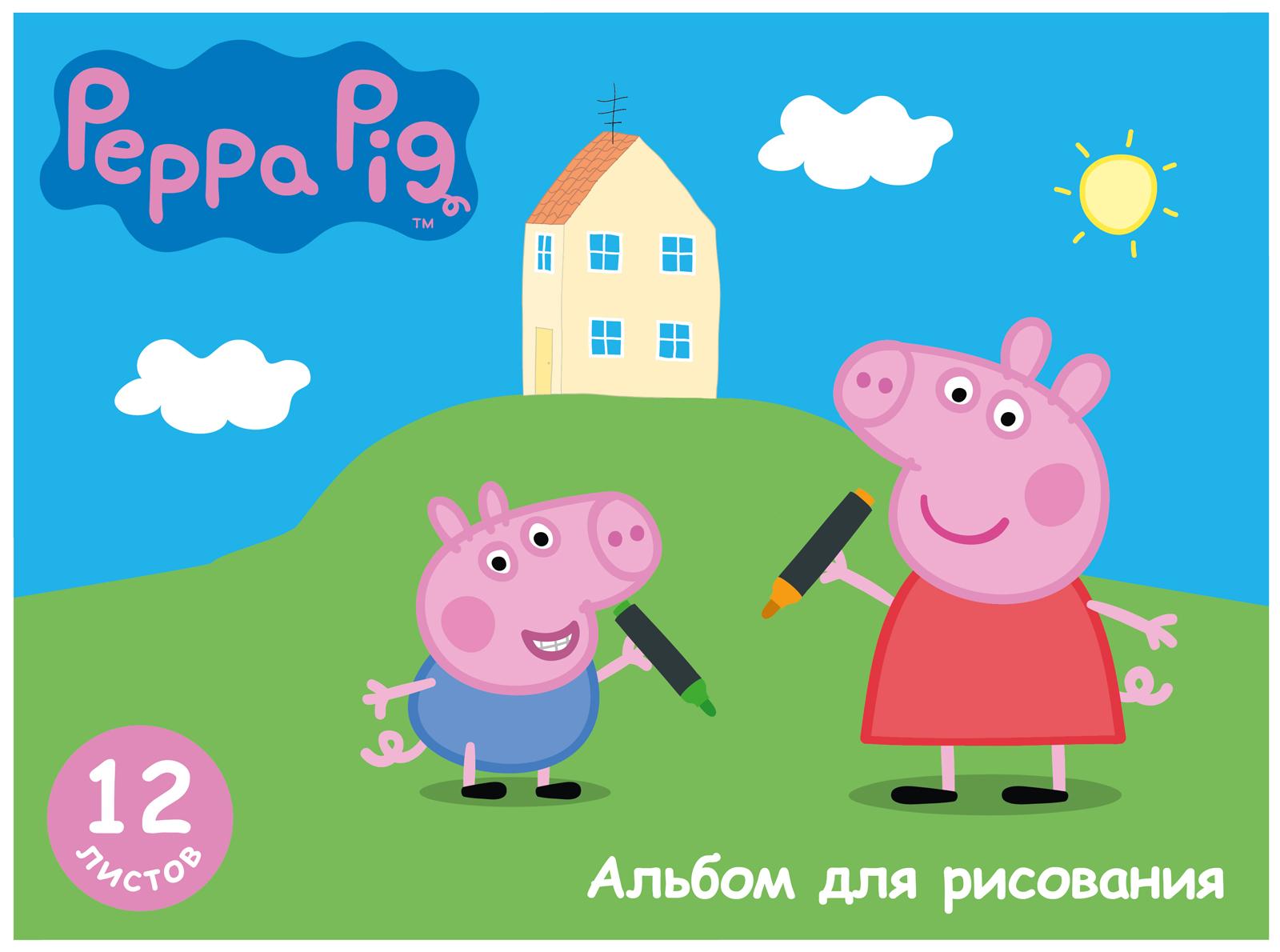 Альбом д/рис 12л Свинка Пеппа