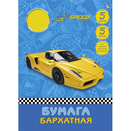 Цв. бумага бархатная А4 5л 5цв Желтый спорткар