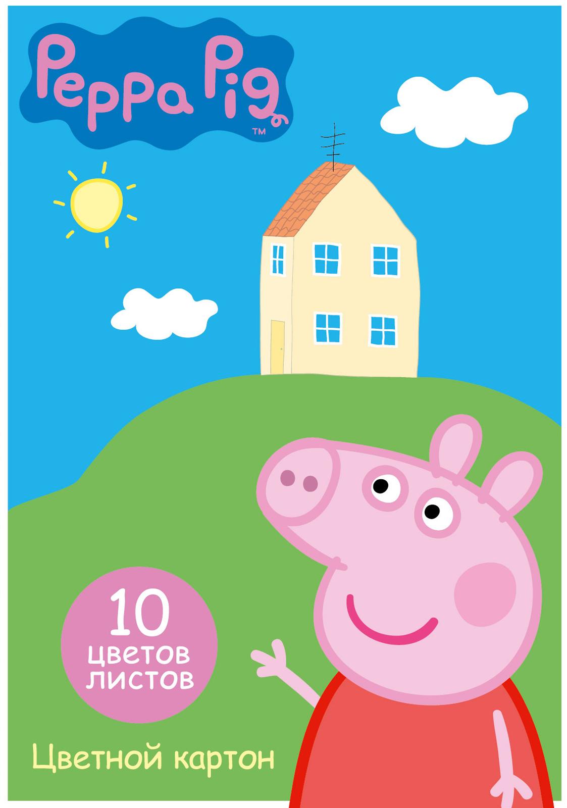 Картон цветной А4 10л 10цв Свинка Пеппа