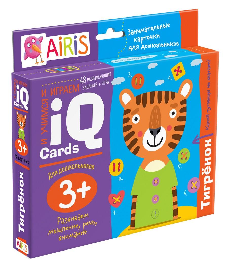 Набор занимательных карточек для дошколят. Тигренок