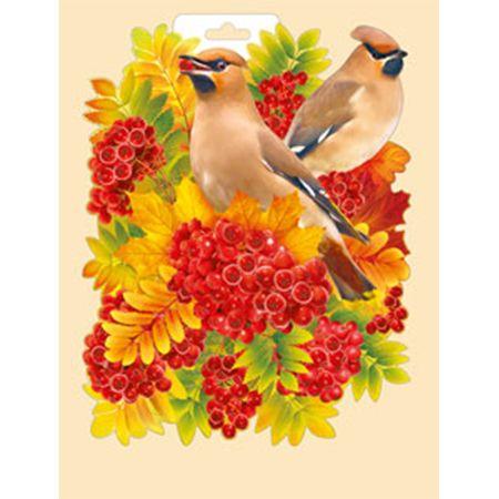 Плакат 59.077.00 Птицы в осенней листве! А4 выруб двусторон на подвесе