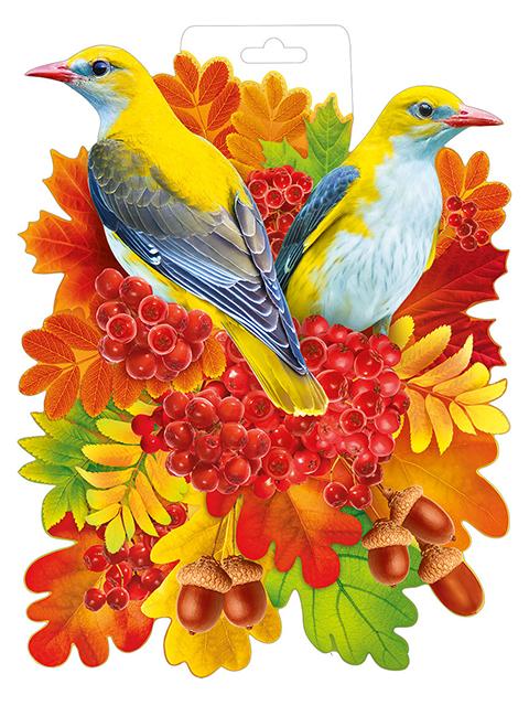 Плакат 59.078.00 Птицы в осенней листве! А4 выруб двусторон на подвесе
