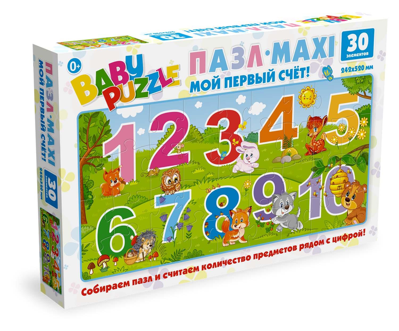 Пазл 30 Origami 05661 От 1 до 10