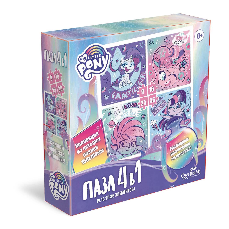 Пазл 9-16-25-36 Origami 05714 Галактические пони