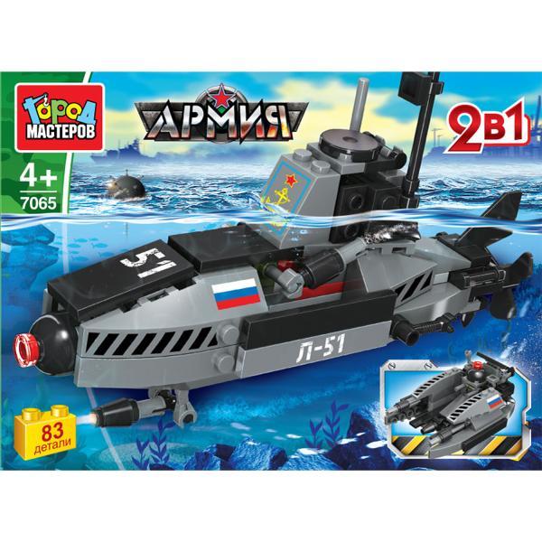 Конструктор Подводная лодка 2в1 83 дет. пласт