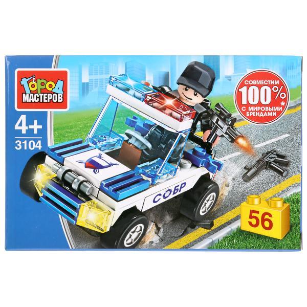 Конструктор Полицейский на машине 56 дет. с фигуркой пласт