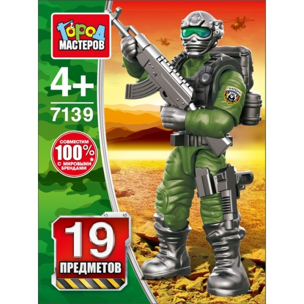 Конструктор Армия: солдат, с аксесс. пласт