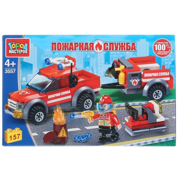 Конструктор Пожарная машина с прицепом, с фигуркой, 157дет. пласт