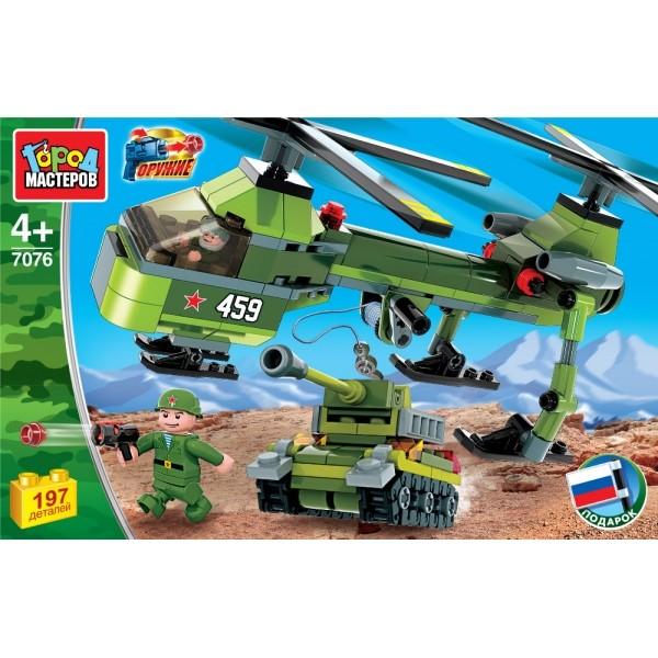 Конструктор Армия: военный вертолет с танком, с фигуркой, 197дет пласт