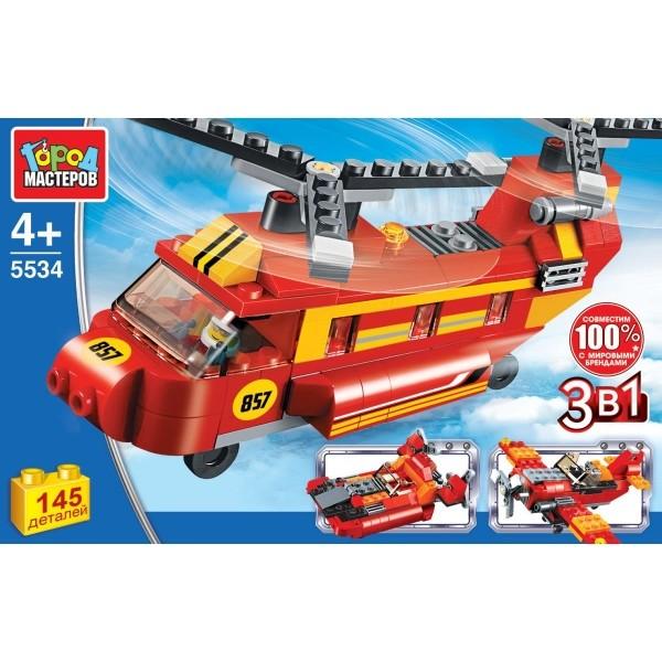 Конструктор Вертолет 3в1 145 дет. пласт