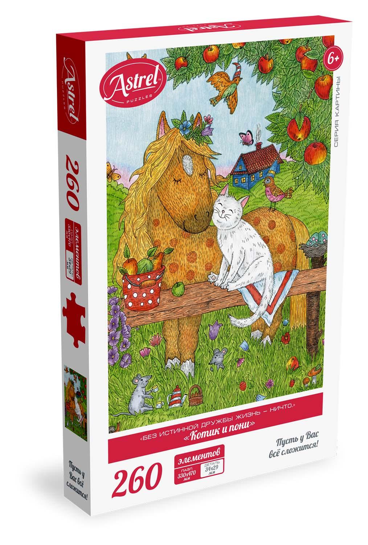 Пазл 260 Origami 05614 Котик и пони