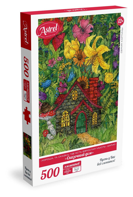 Пазл 500 Origami 05603 Сказочный дом