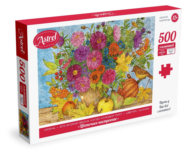 Пазл 500 Origami 05604 Цветочное настроение