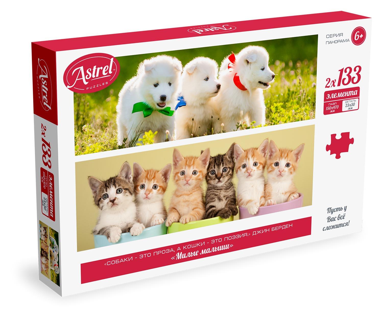 Пазл Maxi Origami 05724 Котята и щеночки