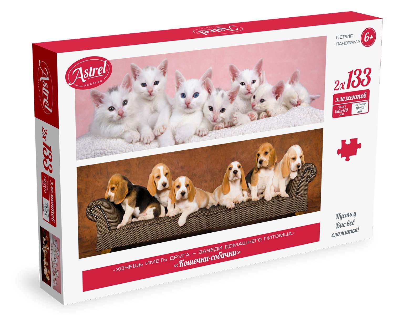 Пазл Maxi Origami 05650 Кошечки-собачки