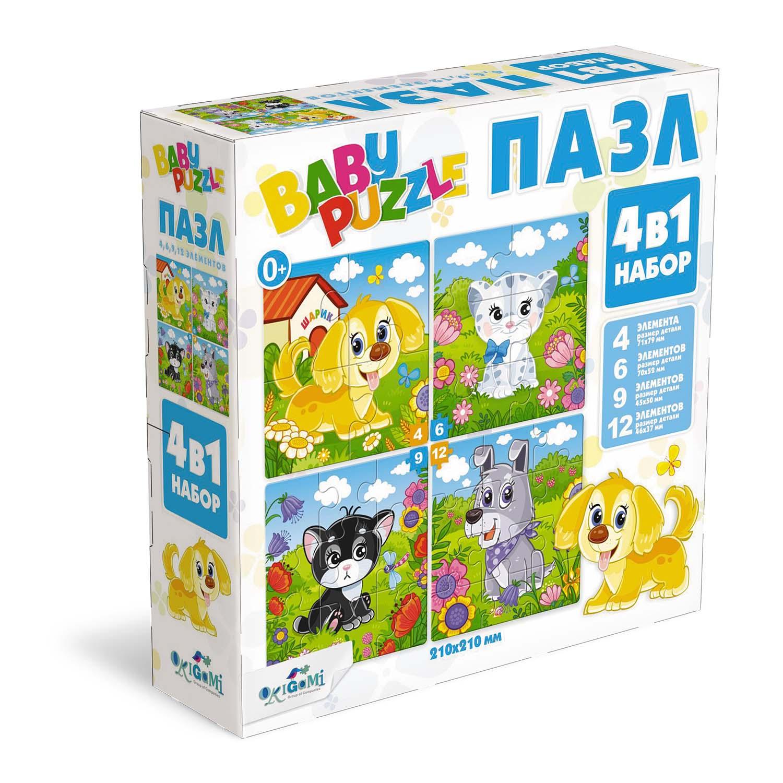 Пазл 4-6-9-12 Origami 05782 Домашние любимцы