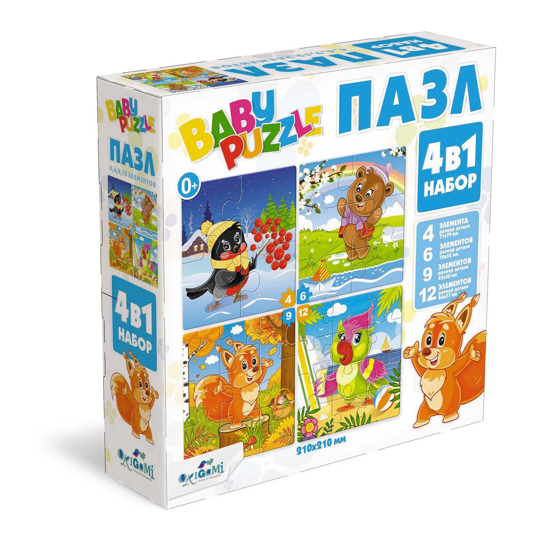 Пазл 4-6-9-12 Origami 05781 Сезоны
