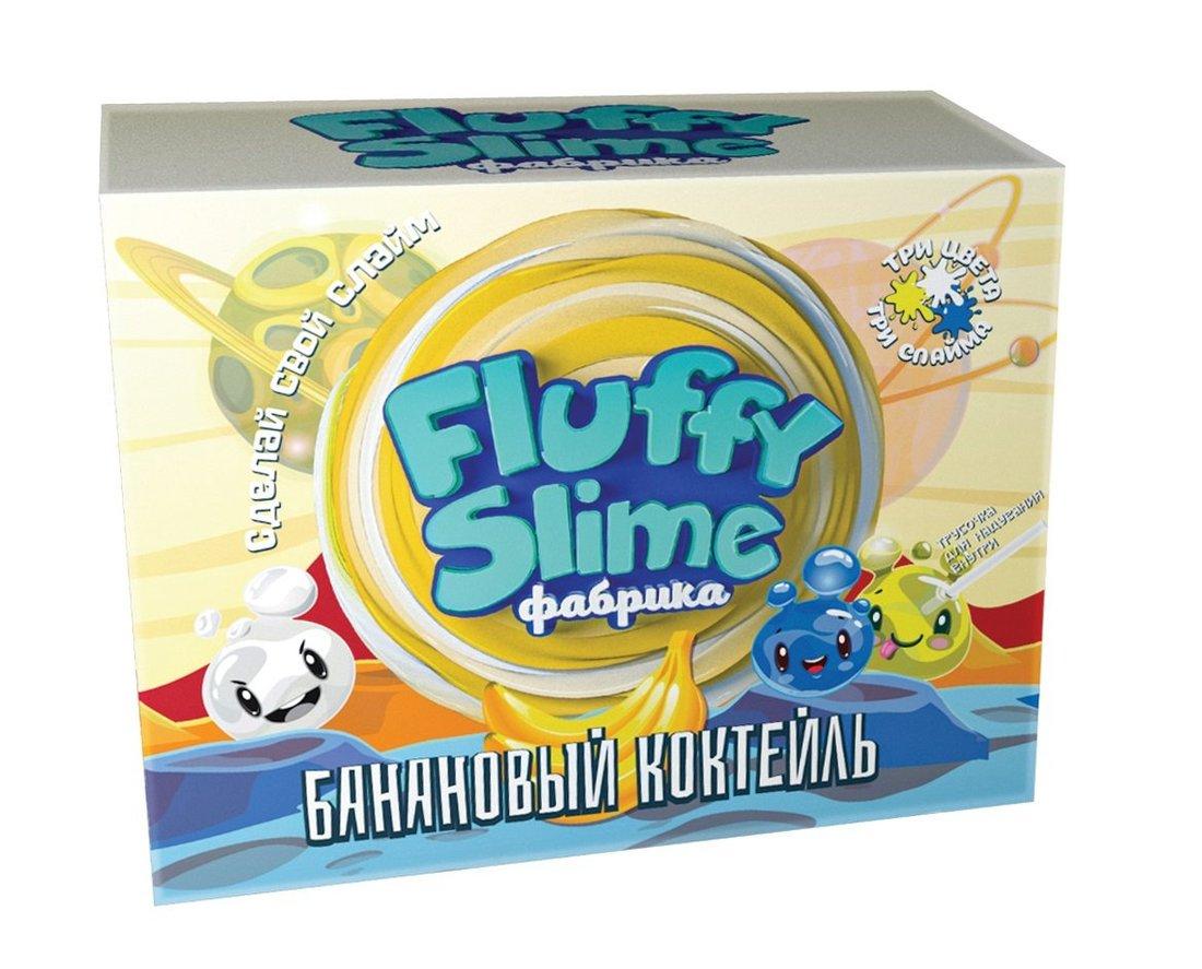 Набор Создай Флаффи Слайм Fluffy Slime Банановый коктейль
