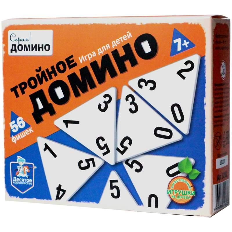 Игра Настольная Тройное домино