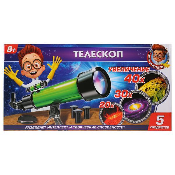 Телескоп Школа ученого с аксесс