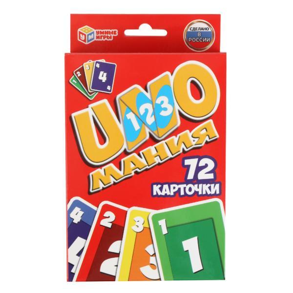 Игра Настольная UNOМАНИЯ 72 карточки