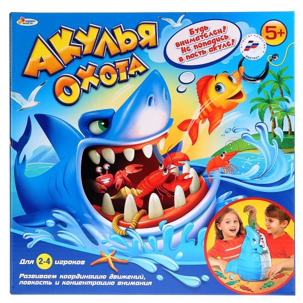 Игра Настольная Акулья охота